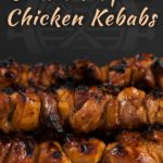 Filipino Chicken Kebabs - Tired of your standard grilled chicken? You have to try these deliciously flavorful Filipino chicken kebabs. Quick and easy and bursting with Asian flavors. #bbq #grilling #asian #filipino #kebabs #chicken #recipes #food